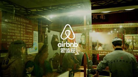 airbnb china airbnb china taps hong ge as head of operations to