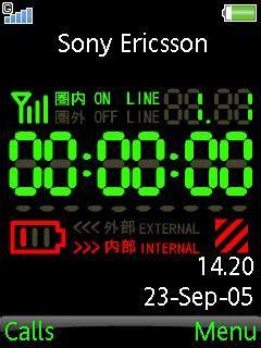 digital clock themes mobile9 download digital clock sony ericsson theme mobile toones
