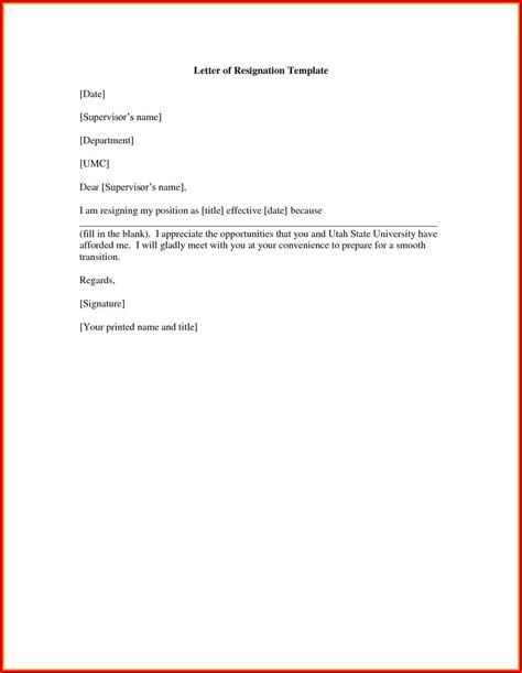 Purpose Of Resignation Acceptance Letter template letter of resignation acceptance cover letter