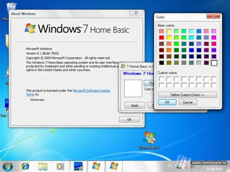 view topic windows 7 home basic color changer betaarchive