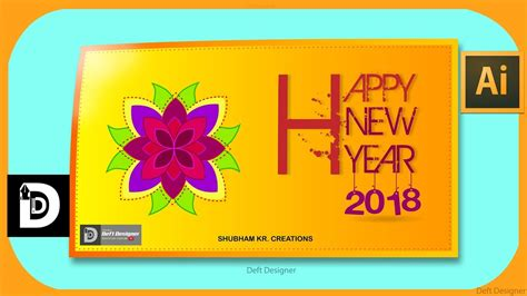 illustrator tutorial new years illustrator tutorial make new year card 2018 in