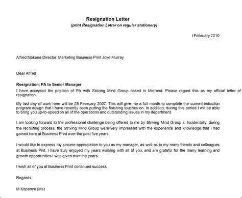 Resignation Letter Intro Pre School Administration And Management Course Module 10