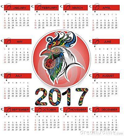 Calendario Chino 2017 Animal Calendario Chino 2017 Ilustraci 243 N Vector Imagen
