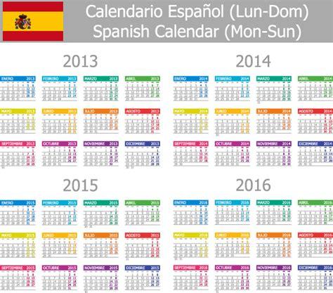 Calendario 2016 Oficial Calendario Escolar 2015 2016 New Calendar Template Site