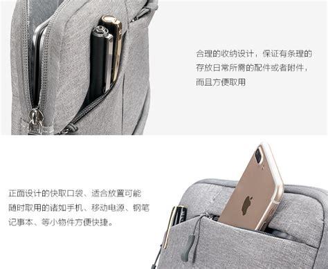 Tas Laptop Jinjing tas jinjing laptop 15 inch gray jakartanotebook