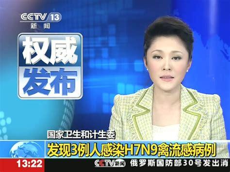 Qq Ori 140 上海两人感染h7n9禽流感身亡 系全球首例 新闻 腾讯网