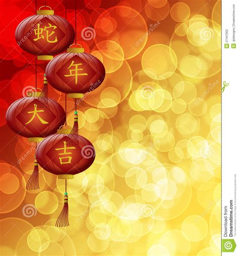 new year cultural background fond chinois de tache floue de lanternes de serpent d an