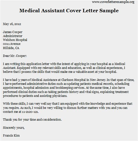 medical assistant cover letter sample on Behance
