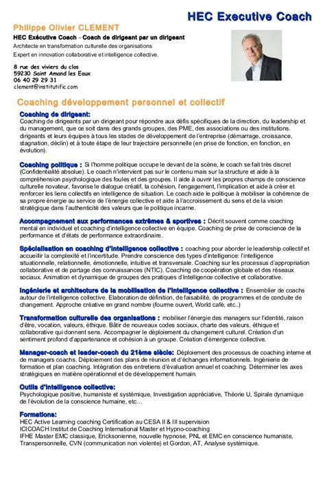 Exemple De Lettre De Motivation Hec Modele Cv Hec Cv Anonyme