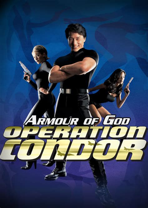 film action comedy asia is operation condor available to watch on netflix in