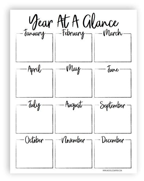 printable  year   glance printable    plan  organize  year