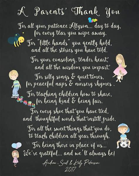 appreciation letter to daycare provider chalkboard print a parents thank you