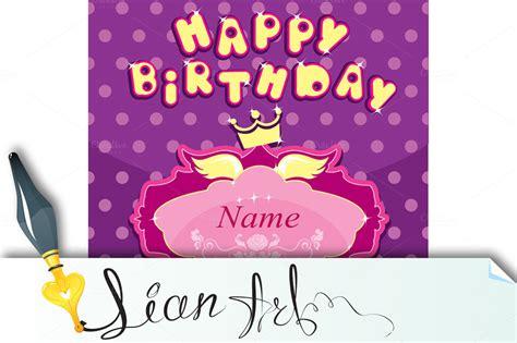 happy birthday invitation templates happy birthday invitation card invitation templates on