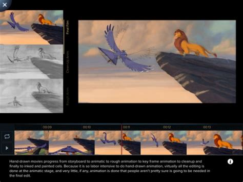 storyboards layout animation final lighting access the disney animation vault with new interactive
