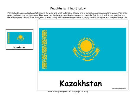 flags of the world kazakhstan kazakhstan flag jigsaw