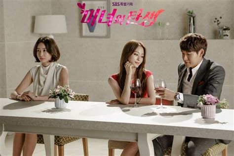film drama korea birth of beauty birth of a beauty 미녀의 탄생 korean drama picture