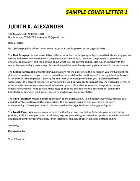 opening cover letter opening paragraph of cover letter the letter sle