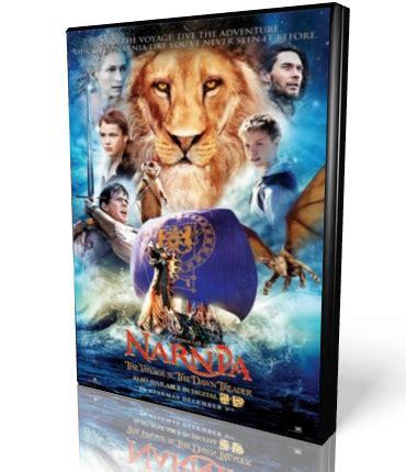film narnia terbaru mari dowload movie yang best best di sini the