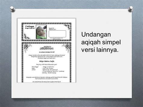 cara membuat undangan akikah contoh undangan acara aqiqah kelahiran bayi youtube