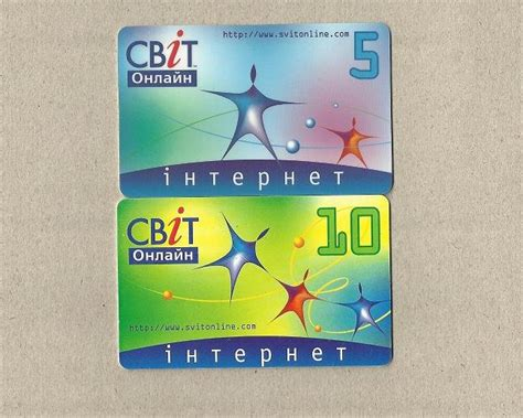 Top Up Gift Card Online - svitonline ukraine two internet mobile telephone top up cards