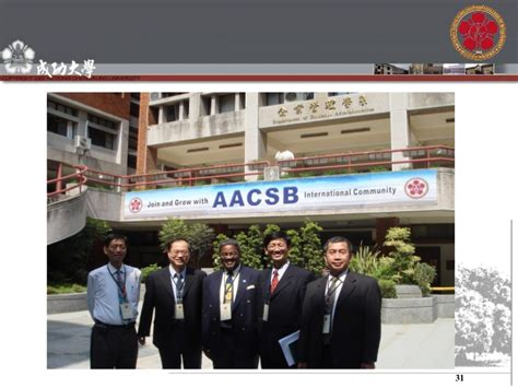 Aacsb Mba Illinois by Ncku Iimba Orientation 2008