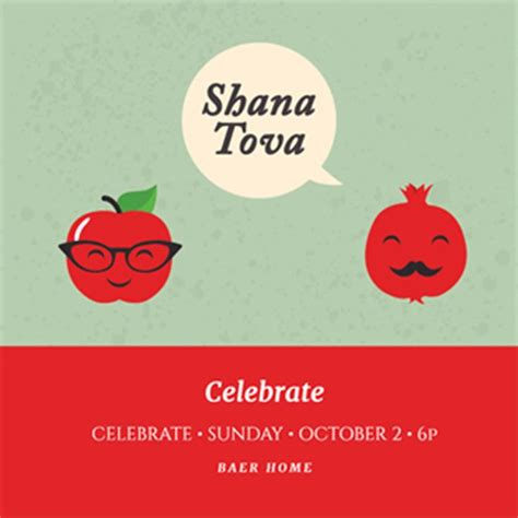 Rosh Hashanah Cards Templates by 55 Best Seasonal Invitations Images On