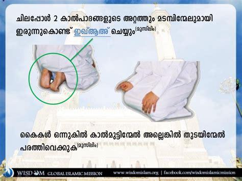 sap tutorial in malayalam malayalam asp net c