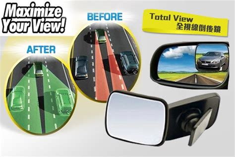 Spion Mobil Sedan Total View Car Blind Spot Mirror Kaca Spion Mobil