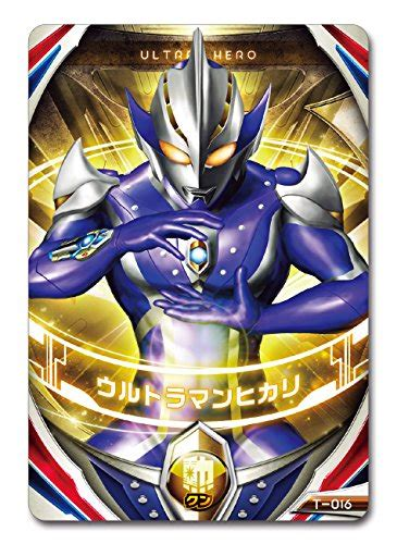 Ultra Ultraman Orb Set Of 3 ultraman orb ultra fusion card legend fusion set