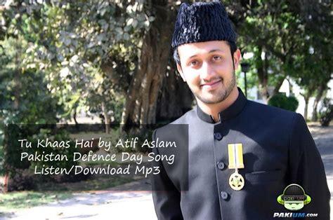 download mp3 album songs of atif aslam atif aslam tu khaas hai defence day song video