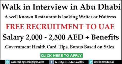 walk in in abu dhabi for waiter or waitress
