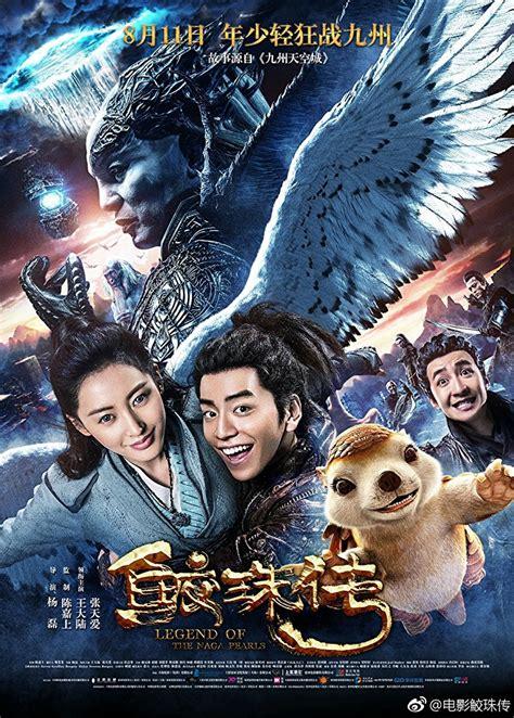 film barat naga bioskop online nonton movie nonton film online anime