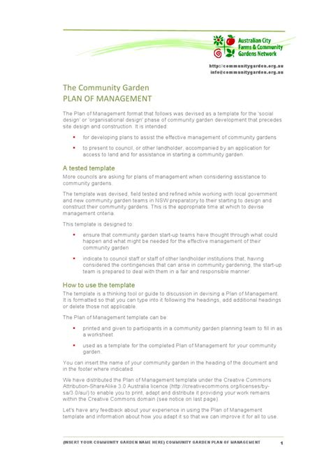 nursery management layout funky garden plan template model exle resume ideas
