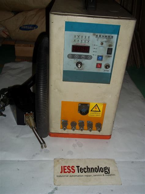 induction heater singapore induction heater malaysia 28 images easytherm 2 induction heater malaysia industrial heater