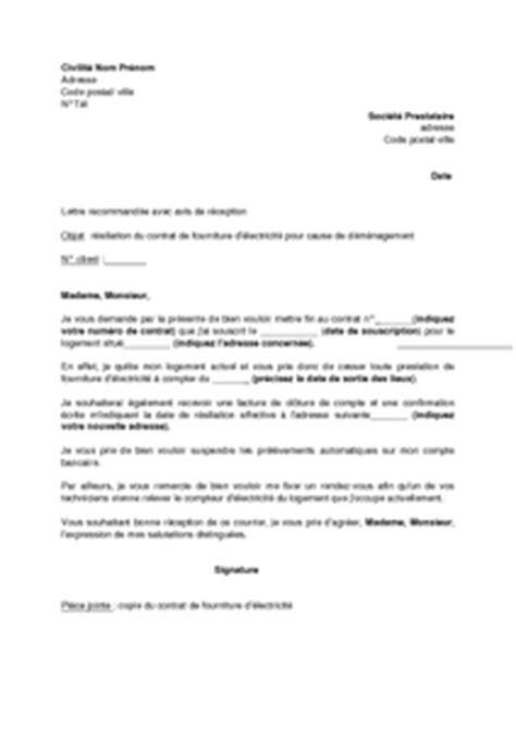 Lettre De Resiliation Journal Le Parisien Mod 232 Le De Lettre De R 233 Siliation Edf Ou Poweo Pour Cause De D 233 M 233 Nagement Documentissime