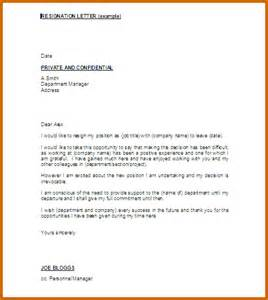 Manager Resignation Letter Sle by 6 How To Write Resign Letter To Manager Lease Template