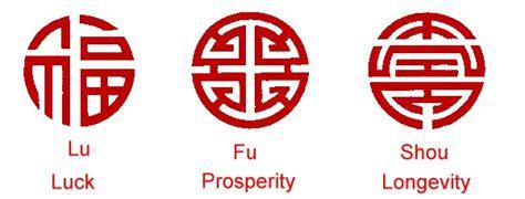 new year food symbol of prosperity march 2014 mahjong treasures