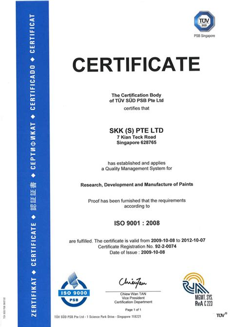 a certificate of appreciation our accolades skk professional painting services for