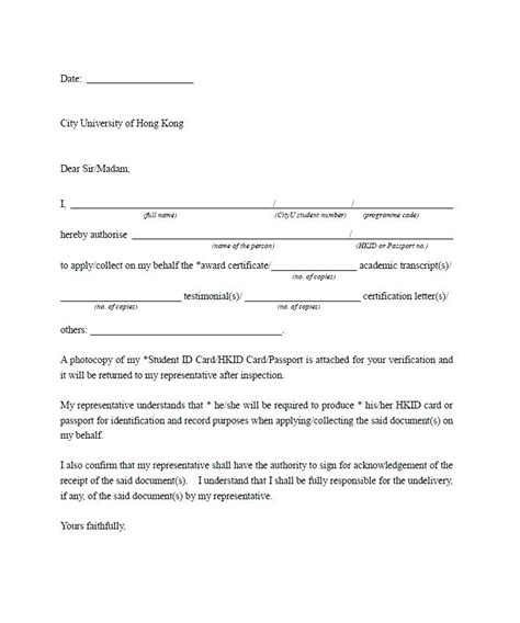 sle eviction notice to family member sle eviction letter to family member sle eviction
