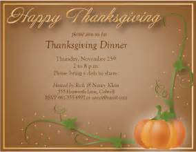 Free Thanksgiving Card Templates Thanksgiving Invites Templates