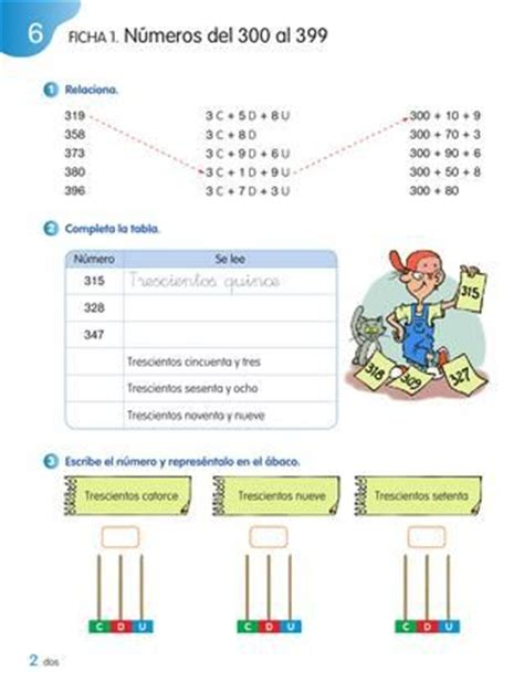 issuu coco libro de matematicas primer grado de secundaria issuu cuaderno de matem 225 ticas 2 186 de primaria segundo