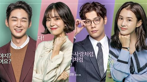 film korea jugglers quot jugglers quot takes first place in viewership ratings for its