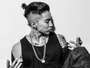listen jay park drops new track quot love my life quot feat ph