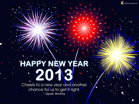 123 new year greeting ecards 123 greetings new year cards