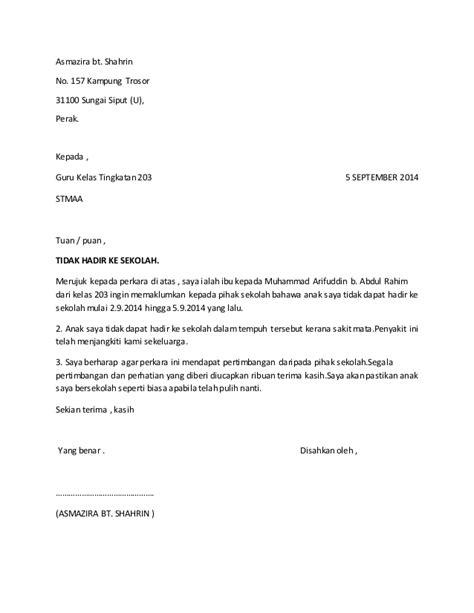 contoh surat tunjuk sebab tidak hadir newhairstylesformen2014