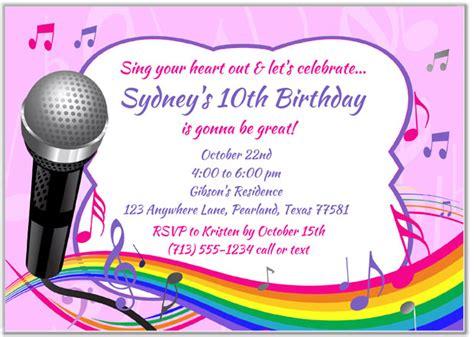 karaoke themed birthday party karaoke birthday party invitations music kids birthday