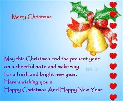 christmas greetings messages for 2016