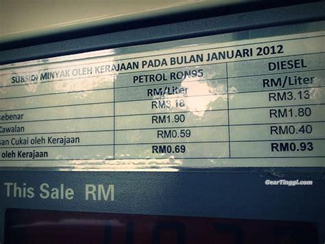 Minyak Quattro subsidi minyak bulan januari 2012 geartinggi