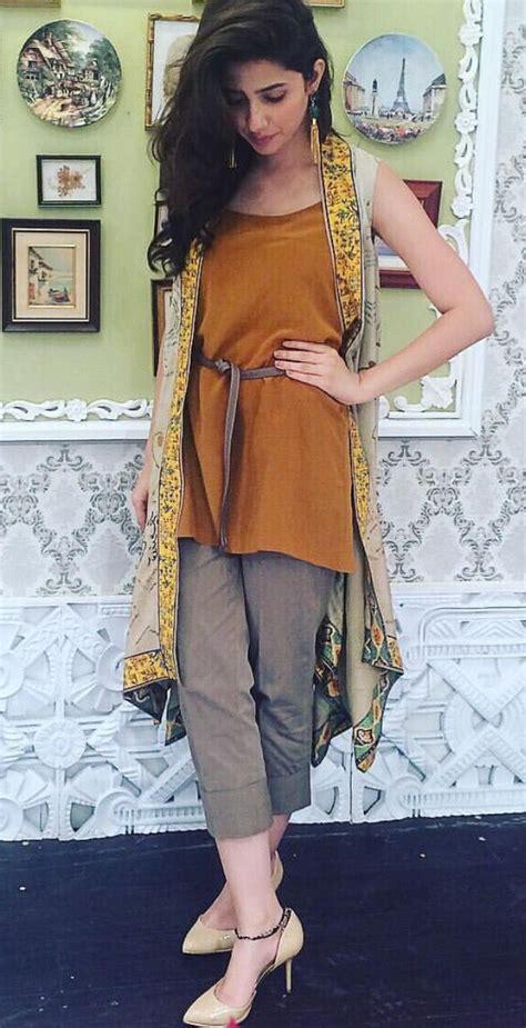 Mahira Maxy best 25 mahira khan ideas on mahira khan