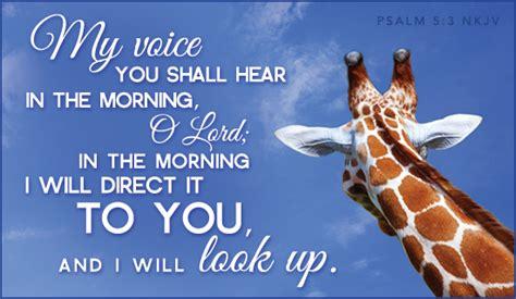 wedding bible verses nkjv free psalm 5 3 nkjv ecard email free personalized